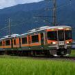 【JR東海】飯田線80周年アルプス号