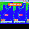 10/18 森田さんの 過去の遅い台風