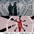 か~なり残念な新作SF洋画『フィフス・パッセンジャー(原題)』をFULL完全解説。これで駄作を観ずに済む? ※根こそぎネタバレ^^;無礼講。