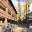 京都ノスタルジック散歩 〜  京大吉田寮