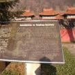 マンジュの森ーーヌルハチの家族の物語4、モンケテムールの死と次男ドンシャン