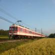 9月18日の神戸電鉄