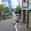千駄ヶ谷・緑茶カフェ ☞ 大崎広小路・高架下 ☞ 池上本門寺界隈