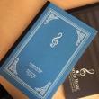 新しいノート