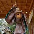 白幡八幡神社の講社祭