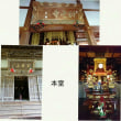 神社仏閣巡り92 耕雲寺in霜月