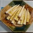 北海道白老町から姫タケノコと生椎茸届きました