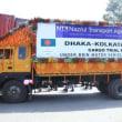 インド、バングラデシュ、ネパールで、車両交通協定が発効。