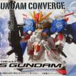 FW GUNDAM CONVERGE EX18 Ex-S GUNDAM
