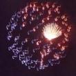 地球の爆弾すべて花火となれ 地球平和花火大会をしよう!(原作真鹿子・英語版桂蓮訳)改訂版