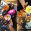 カイザイクの花飾り