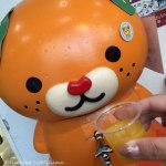 みきゃんちゃんからオレンジジュースの蛇口♪