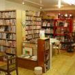高遠「本の家」オープン