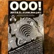 黒パイプ feat. 伊東篤宏:6/3(Sat) OOO! vol.6 @shinjukuJAM