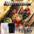 TEENY 新発売!!