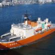 南極観測船「しらせ」出港