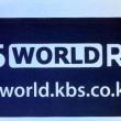 KBS W.R. からのカード