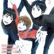 ユーリ!!! on ICE 3 ブルーレイ DVDの楽天最安の予約可能店舗