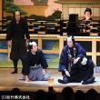 これぞクール・ジャパン! シネマ歌舞伎『東海道中膝栗毛 歌舞伎座捕物帖』