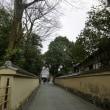 京都にお参り♪