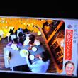 10/21 夏井先生 お題 晩秋のレストラン