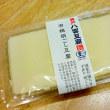 日替わりマルシェ「神戸の有機豆腐」入荷しました♪