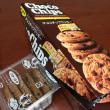 クッキーも小分けに
