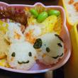 移動動物園のお弁当&長女お弁当(10/19)