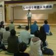 1区篠原孝候補の個人演説会に出席