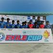 EXILE CUP2017~中国大会