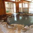 蓼科温泉 露天風呂 石遊の湯