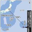 <南鳥島の海底>レアアース、世界需要の数百年分