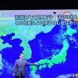 11/17 これ森田さんの 間の地震