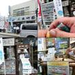 ■タバコの話(2)プルームテック