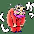 LINEスタンプ獅子オヤジ「がっくし」その他全16種120円で発売中!! マジュウローくんもあるヨ