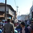 ふるさとの祭典市 その9「フリーマーケット」