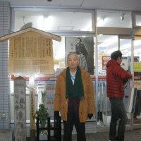 坂本竜馬の暗殺された場所 2012年にはこんなに違っていた