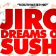 映画 二郎は鮨の夢を見る Jiro Dreams of Sushi