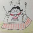 みけぼーいさんのお誕生日