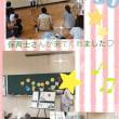 5月コアラレポ♡