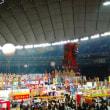 『ふるさと祭 東京』