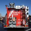 2018.1.13 千葉市消防出初式に行きました (詳報)