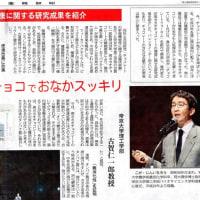 ゼロ磁場 西日本一 氣パわ^開運引き寄せスポット スキャンが復活(2月17日)