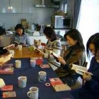 MANA Card Work Shop Advance Vol.3 Report