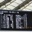 第52回小笠掛川陸上競技記録会風景!