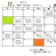 11月のカレンダーができました★