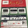 ヤマハ横浜店