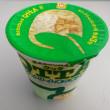 マルちゃんQTTAサワークリームオニオン味