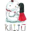 web漫画『KAIJU(カイジュウ) 第二十話』