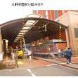 世田谷線沿線ぶらり3(H29.11.3)
